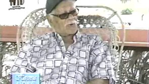 Fuhikubo ta presentá: Johannes Muriël (Janshi) De Jongh