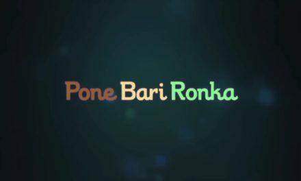 Fuhikubo ta presentá: Pone Bari Ronka